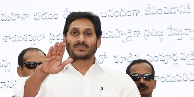 As Jagan Completes One Year in Office, His Govt Continues to Face Legal Battles