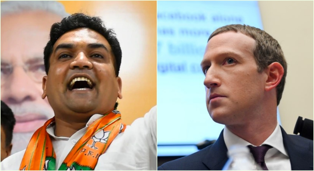 Delhi Police Mum as Facebook's Zuckerberg Says Kapil Mishra Speech 'Encouraged Violence'