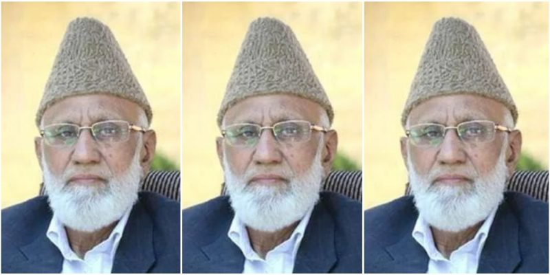 Srinagar: Tehreek-e-Hurriyat Chairman Ashraf Sehrai Detained Under J&K PSA