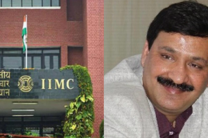 New DG of IIMC Lacks Experience, Educational Qualifications, Reads Letter to PM
