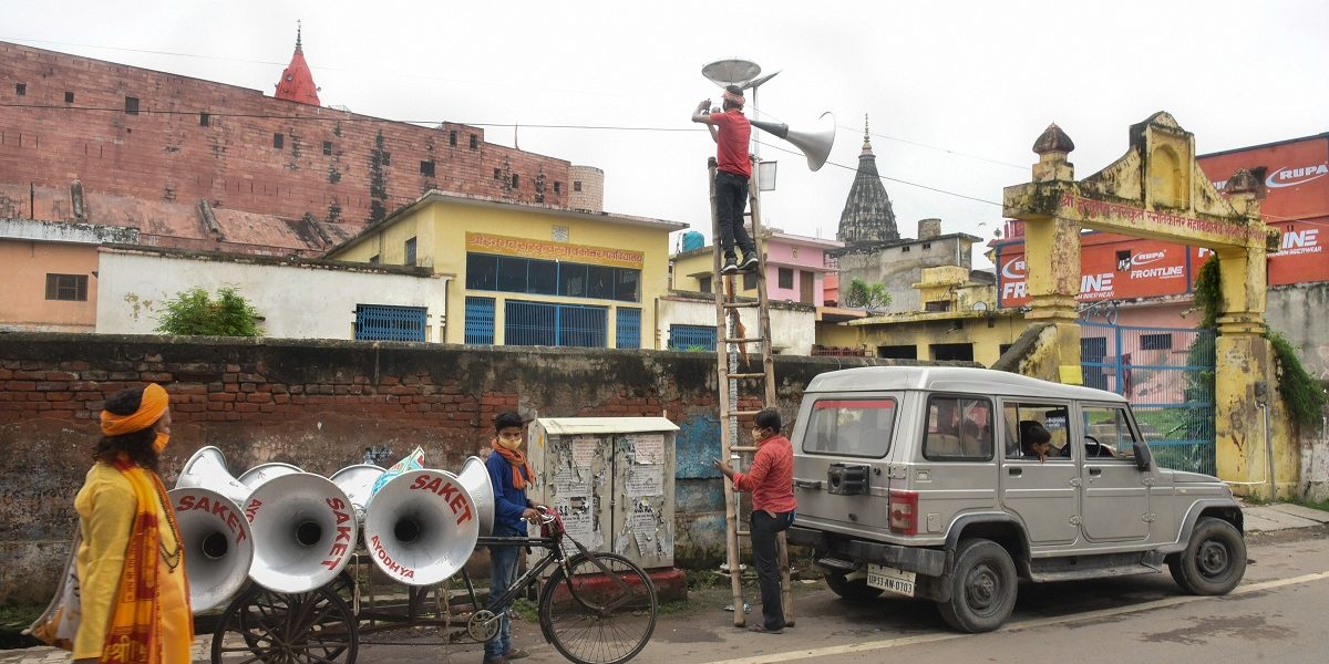 Ahead of Ram Temple Bhoomi Pujan, Ayodhya Admin Puts Restrictions on TV Reporting