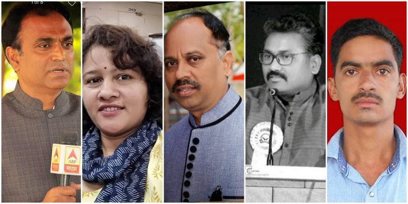 During Lockdown, Maharashtra Has Cracked Down on Journalists and Media