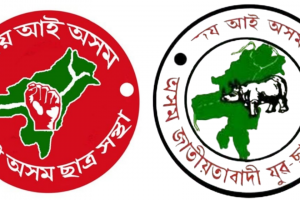 AASU-AJYCP's Party to Contest 80-100 Seats in Assam Polls
