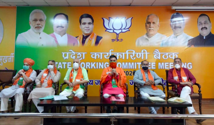 Kashmir: BJP Shifts Party Workers, Sarpanchs to Safe Houses After Series of Attacks