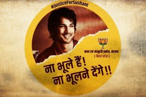 Is the BJP Deriving Political Mileage Out of the Sushant Singh Rajput Case?