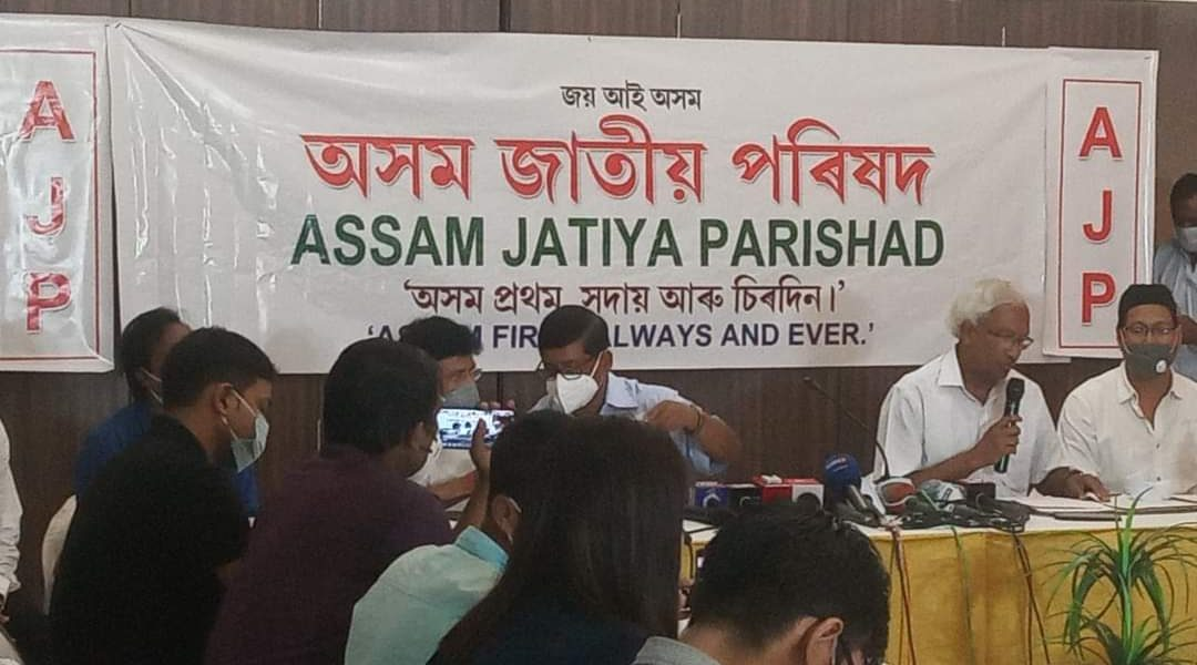 Will AASU's Latest Foray Into Politics Yield the Desired Electoral Dividends?