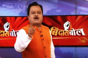 Sudarshan TV's 'UPSC Jihad' Episode is an Assault Not Just on Muslims but on the UPSC Too