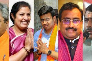 BJP Reshuffle: Ram Madhav Replaced, Tejasvi Surya Is New President of Youth Wing