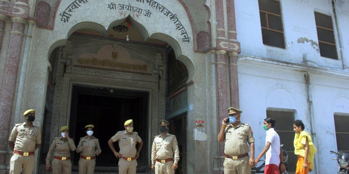 From Ayodhya to Hathras, a New Criminal Justice System for 'Atmanirbhar Bharat'