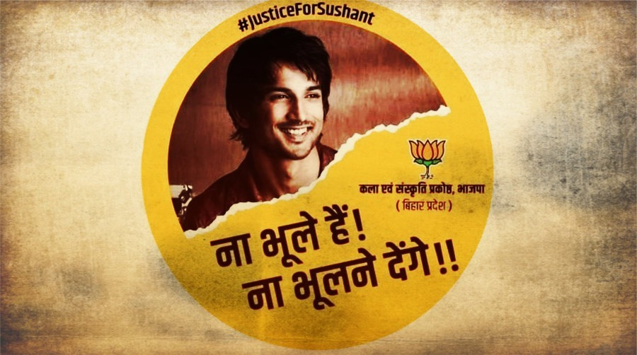 Sushant Singh Rajput: Study Reveals BJP's Hand in Hyping Conspiracy Theories