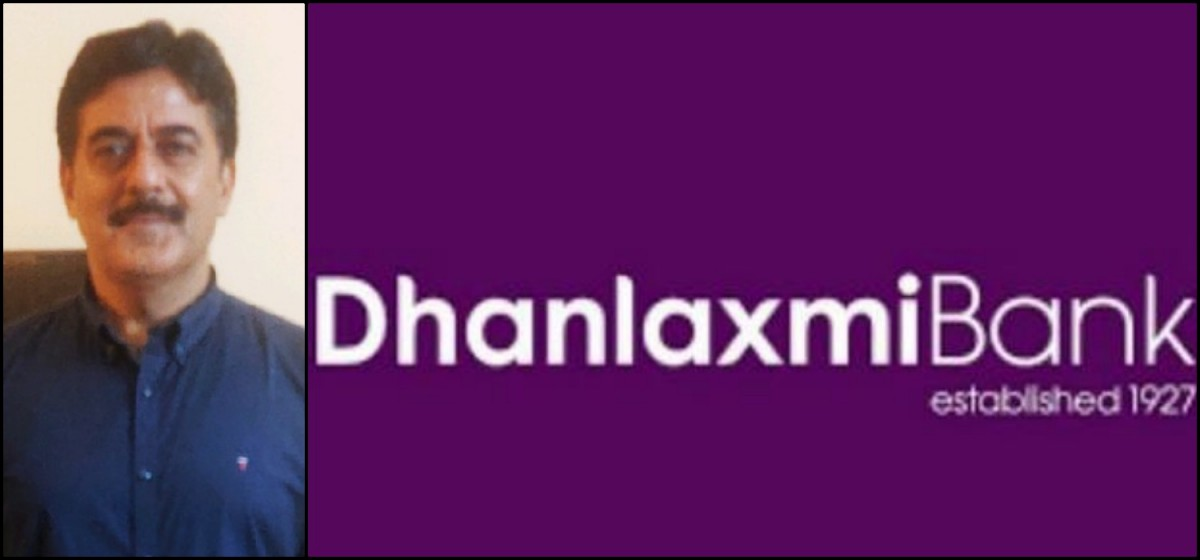 Manner of My Exit Deserves a Probe, Says Ousted CEO of Dhanlaxmi Bank