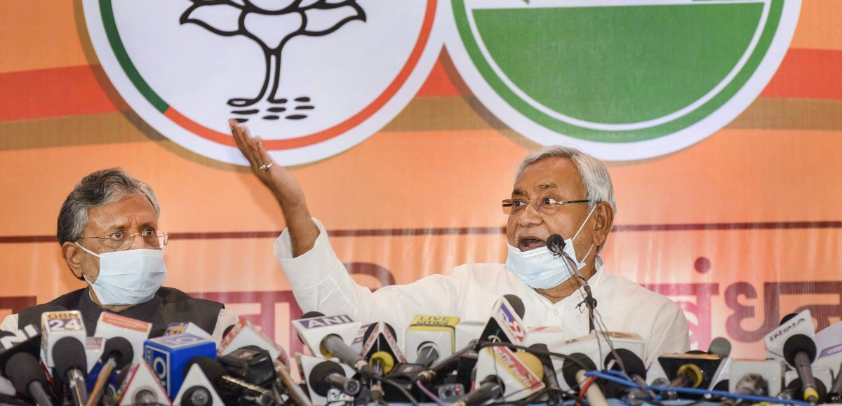 The End of the Road for Nitish Kumar