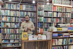 This Small, Family-Run Store in Srinagar Has Stolen Book Lovers' Hearts