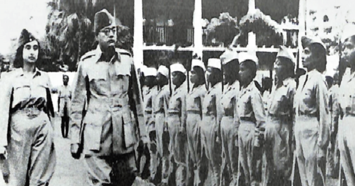 Subash Chandra Bose Rani of Jhansi Regiment