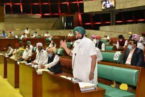 Punjab Assembly Passes Resolution Against Centre's Farm Laws