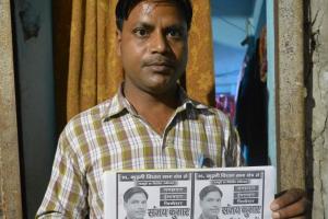 Bihar: Independent Candidate Sanjay Sahni Accuses RJD Leader of Intimidation