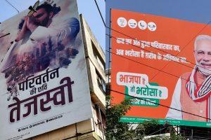 Bihar Elections: A Poster War in Patna Reflects the BJP Vs RJD Battle