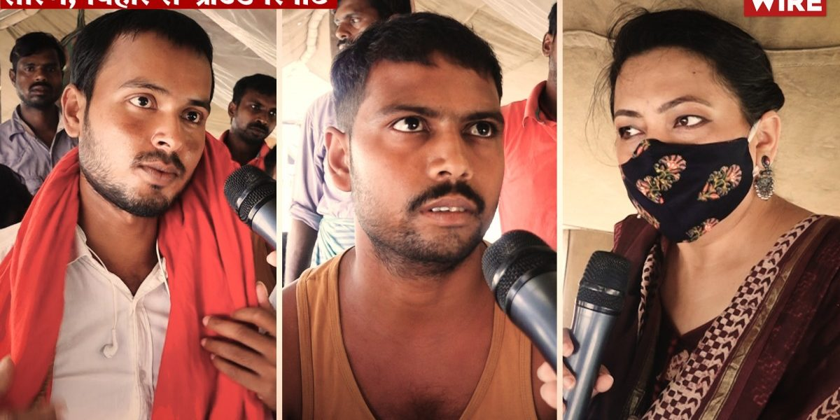Watch: Unemployed Youth in Bihar Want a Change of Government