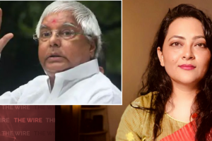 Watch | Why It is Wrong to Call the Lalu Era 'Jungle Raj'