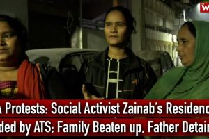Watch | Social Activist Zainab's Residence Raided by ATS in UP