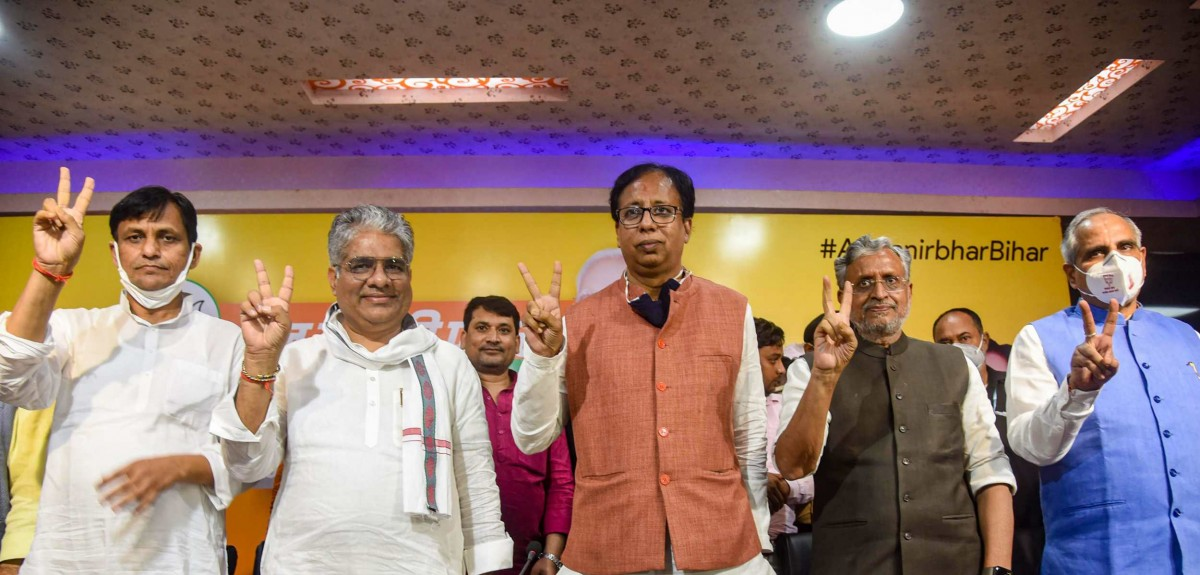 The Numbers Hide a Political Churning in Bihar