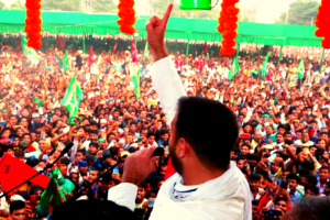 The Rise of Tejashwi Yadav Signals Significant Change in Bihar Politics