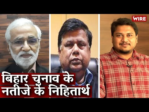 Watch | What Are the Implications of the Bihar Election Results?