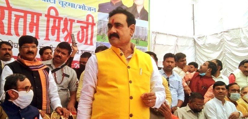 Madhya Pradesh to Introduce 'Love Jihad' Bill With 5 Years' Imprisonment - The Wire