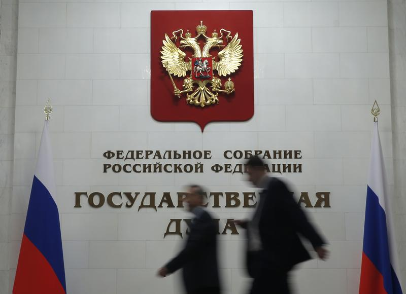 Russia's 'Foreign Agent' Bill Foreshadows Civil Society Clampdown