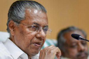 Kerala CM Vijayan Defends KIIFB, Says No Project Will Be Stopped