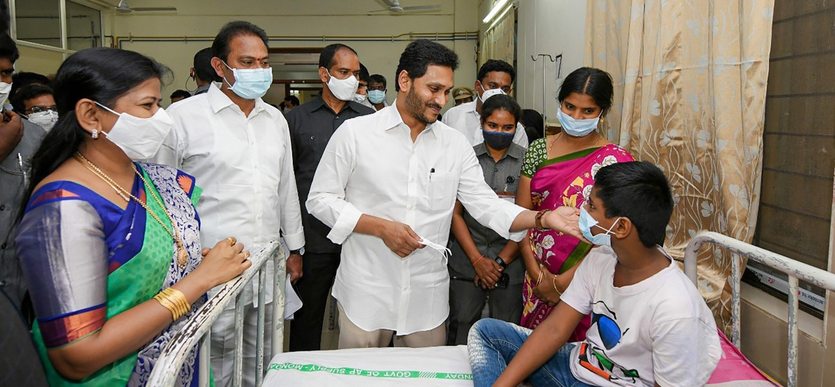 Andhra CM Jagan Visits Those Afflicted With Mystery Disease in Hospital