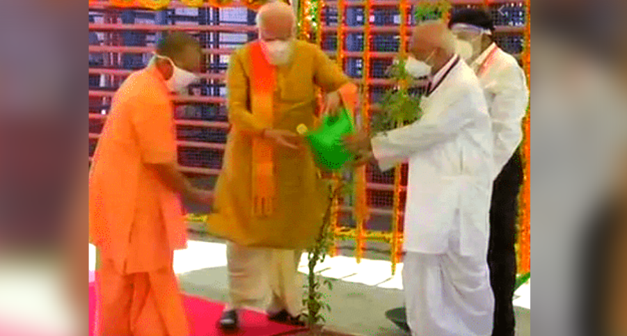 The Fascinating Story of the Plant PM Modi May (or May Not) Have Planted at Ayodhya