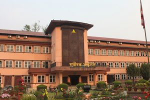 Nepal's Supreme Court Reinstates Dissolved House of Representatives