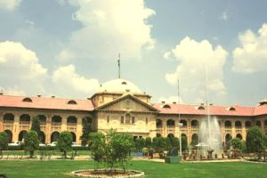 Married Daughter Also Eligible for Govt Job on Compassionate Ground: Allahabad HC