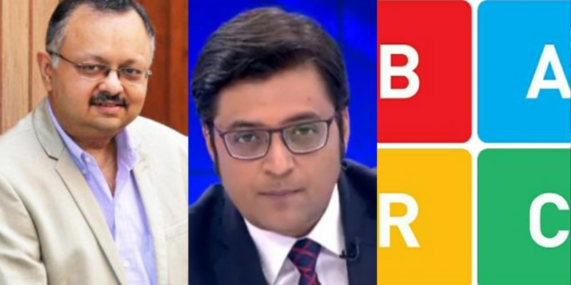 TRP Scam: WhatsApp Messages Reveal Arnab Goswami's 'Collusion' With Former BARC Chief