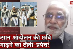 Watch   Media Bol: Why Are TV Channels Against Farmers' Protests?