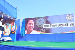 'Bengal Wants Its Own Daughter': TMC Slogan Reflects Upcoming Polls' Identity Politics
