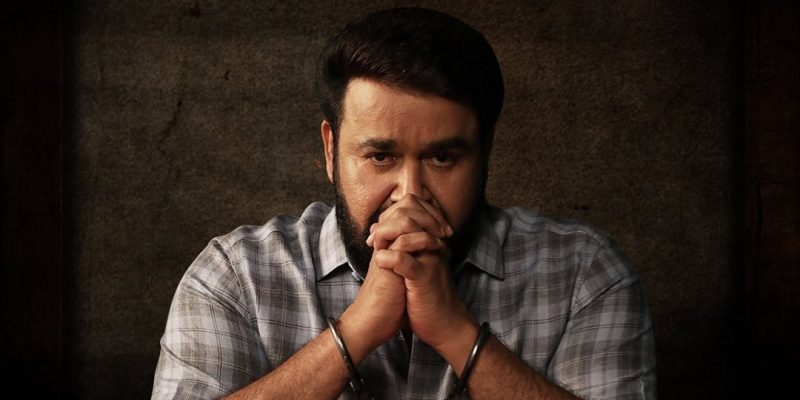 'Drishyam 2' Teases, Confounds and Eludes, but Above All, Keeps the Audience Riveted - The Wire