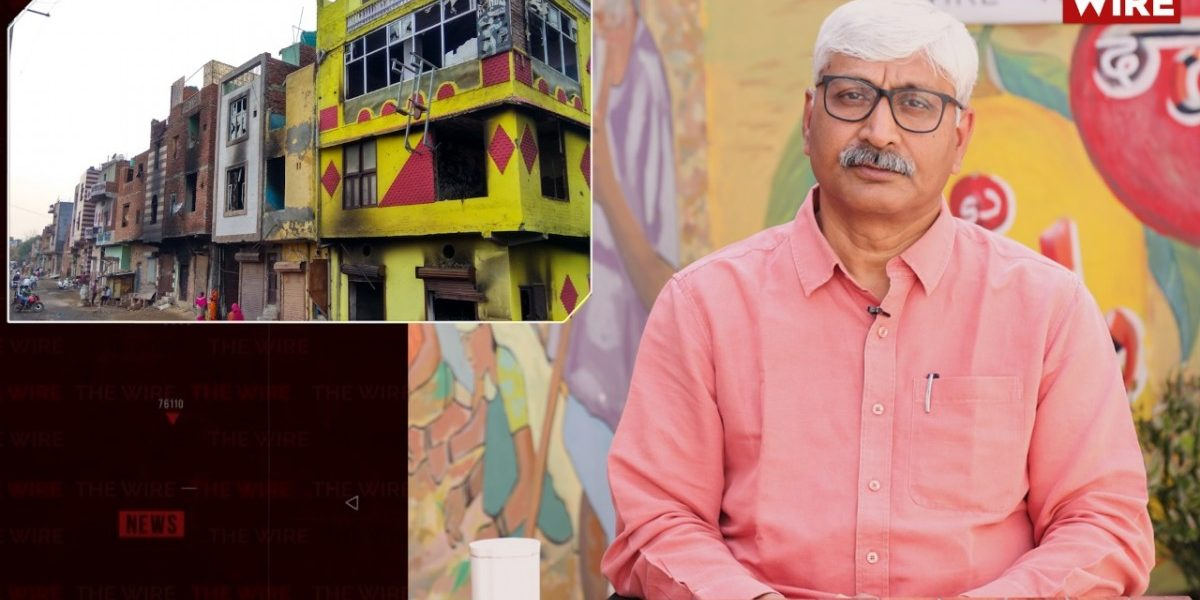 Watch: How Do We Remember the Delhi Violence?