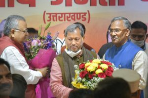 Tirath Rawat Emerges as BJP's Surprise Selection for CM Post in Uttarakhand