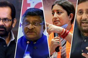 Watch | 'Neutralise' Media, Colour Code Journalists: Ministers' Meeting Report