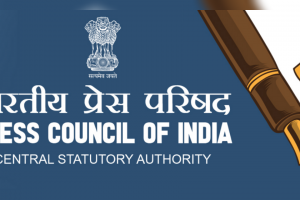 Centre's New Rules Compromise Press Council of India's Autonomy, PCI Members Say