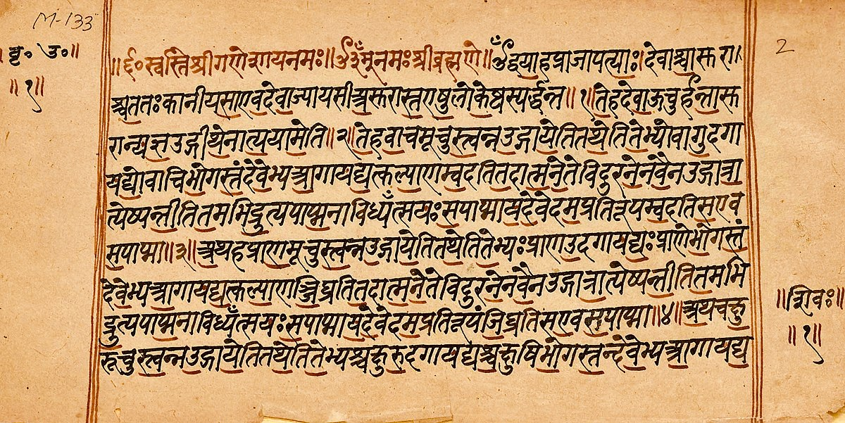 Book Review: An Elegant, Readable Dive Into the Upanishads
