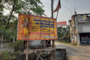 Accused of Misusing Donations for Questionable Land Deal, Ram Temple Trust Pleads Rising Prices