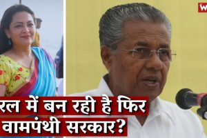 Watch | Kerala: Can LDF Win Another Term in Office?