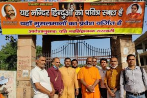 What VHP America's Invitation to a Hatemonger, Now Rescinded, Tells Us About Sangh Parivar