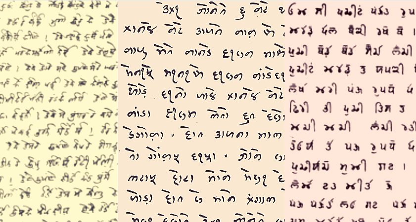 What India Can Learn From UK Pahari Speakers' Efforts to Preserve Their Linguistic Heritage