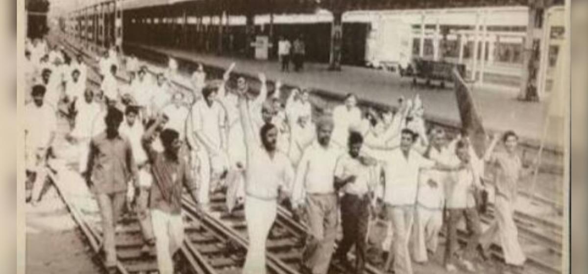 1974 railway strike
