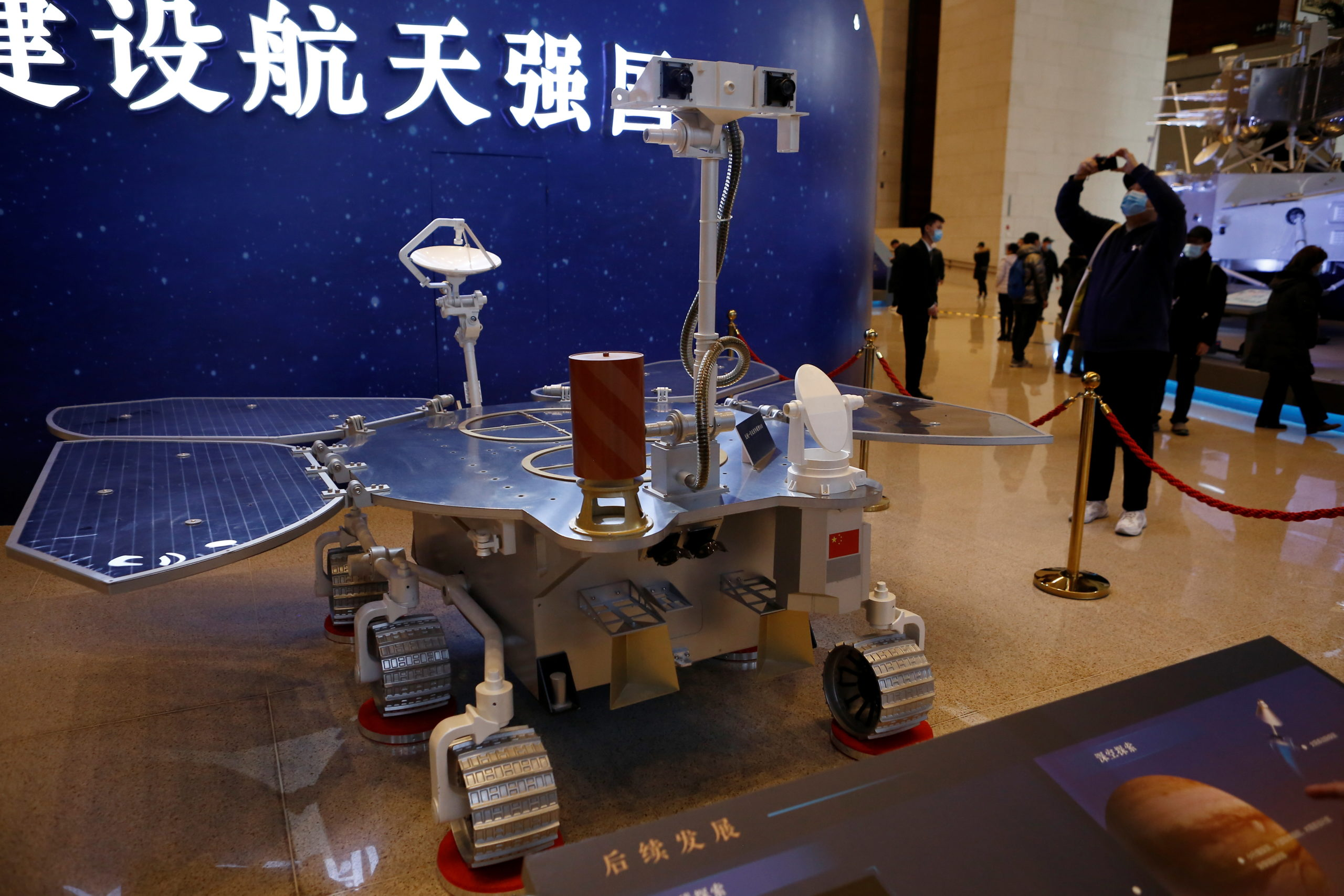 Historic Event: China's Zhurong Rover Completes Mars Landing – The Wire Science