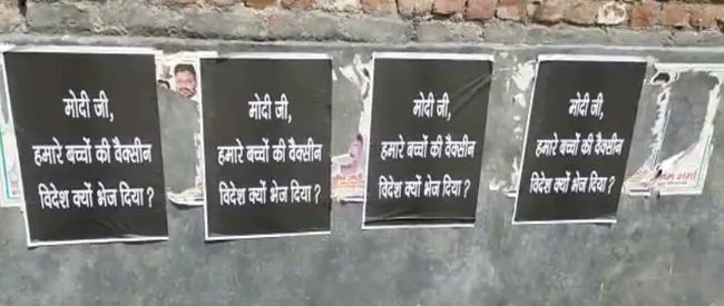 'Is India Run by Modi Penal Code?' Opposition Slams Arrests Over Posters Criticising Modi